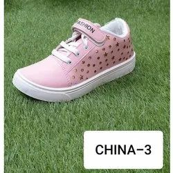 Winsley Pink Ladies Stylish Canvas Shoes