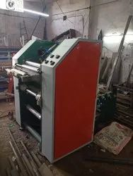 ATM Roll Rewinding And Cutting Machine