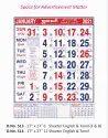 Office Wall Calendar 514