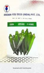 Natural Green Okra Jeevan, Packaging Type: 100 Gm Pouch