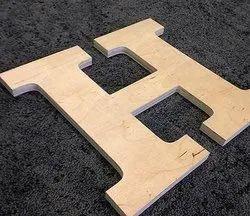 MDF 3D Letter