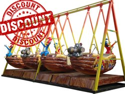 Swing Amusement Ride - Jungle Theme