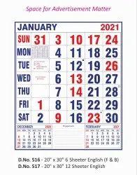 Office Wall Calendar 516
