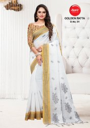 Golden Patta Cotton Silk Saree