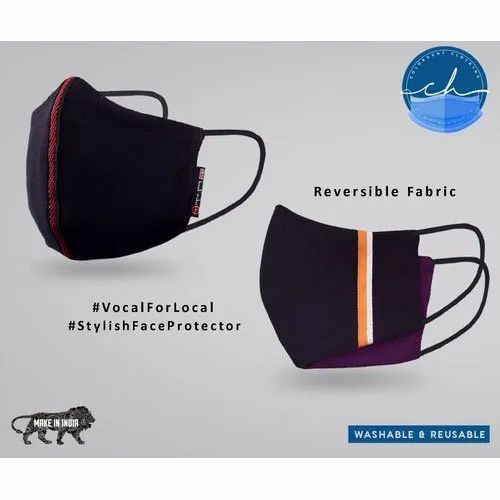 Reversible Fabric Face Mask