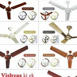 Plaza White Electric Ceiling Fan