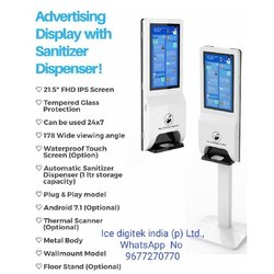 production line infrared automatic hand sanitizer dispenser spray