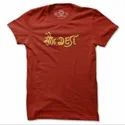 Red Mens Printed Cotton Round Neck T Shirt
