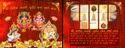 SSGI Dhan Laxmi Kuber Dhan Varsha Yantra Shree Shyam Gems And Jewellery