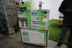 Sugarcane Juice Machine With Chiller