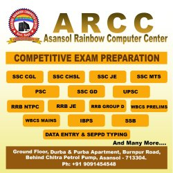 Competitive Examination Coaching