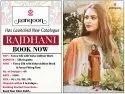 Kessi Rangoon Rajdhani Readymade Salwar Suits Catalog