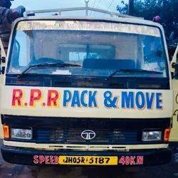Client Side Logistics services In Jamshedpur
