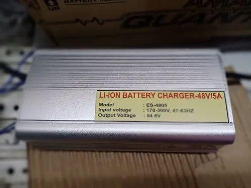 48V- Li-Ion & LiFePO4 BATTERY CHARGER