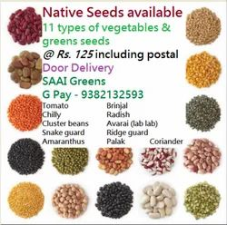 Natural Differnt color Vegetable And Microgreen Seeds For Garden, Packaging Type: Cover