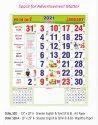Office Wall Calendar 520A