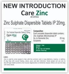 ZINC SULPHATE DISPERSIBLE TABLET 20MG, Packaging Type: Blister, Packaging Size: 4X5X10