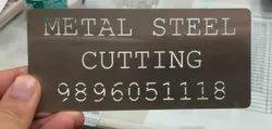 Metal Steel Laser Cutting Service
