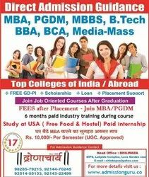 Admission & Career Guidance For India And Abroad For All Bachelor And Master Degree Courses