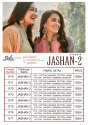 Bela Fashion Jashan Vol-2 Straight Salwar Kameez Catalog