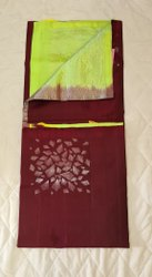 Honey & Lime Colors Fancy Silk Saree