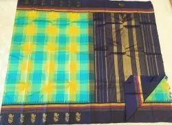 Tricolor Silk Saree