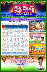 Paper Calendar Printing, In Andhra Pradesh & Telangana