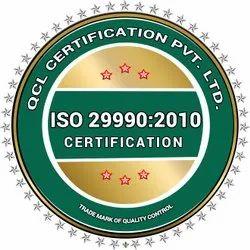 ISO 29990:2010认证服务