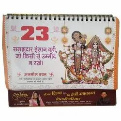 Paper and plastic Offset and screen printing Logo Printed Calendar, For office home and promotion