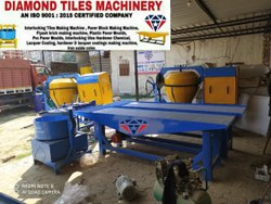 DTM Mild Steel Paver Tile Making Machine , JS1