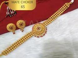 65 Antique Mate Choker Set
