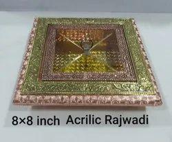 8x8 Inch Acrylic Rajwadi Dry Fruit Box