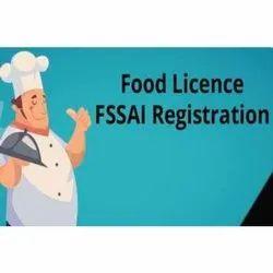 Trader FSSAI License Service, in Local Area