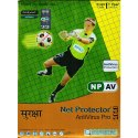 Npav Pro Antivirus 1 User 1 Year