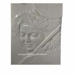 White Marble Krishan Face Relief / Wall Sculpture, For Interior Decor