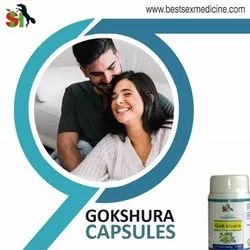 Gokshura Medicines for Kidneys Problems