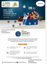 Life inurance smart term plan