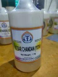 OMTIRTH Tulsi Chandan Agarbatti Fragrance