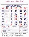 Office Wall Calendar 504