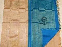 Simple Wedding Silk Sarees