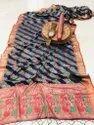 Pure Gadwal Banarsi silk saree