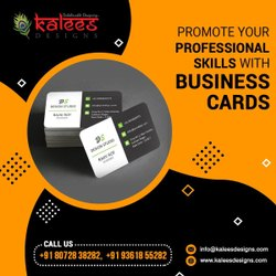 Custom Visiting Card Designing