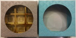 Duplex Square 9 Pcs Folding Chocolate Box, Size: 6.5 X 6.5 X 1.5 Inch