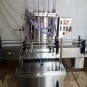 Automatic Musturb Oil Packing Machine