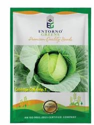 Cabbage Seeds Golden Acre Imp 7, Packaging Type: Packet, Packaging Size: 25 Grams And 50 Grams