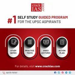 CrackIAS English UPSC Exam Competition Books, 2020