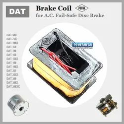 Pethe Electromagnetic Brake Coil