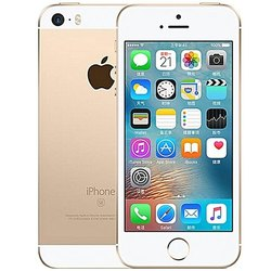 Mobile Phone Apple iPhone Repair Services, Delhi