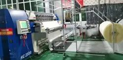 Used Hengchang Multi-Needle Quilting Machine With Panel Cutter