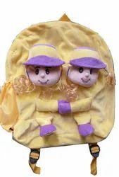 School Bag 45 cm